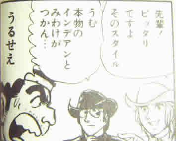 http://www.manga-kissa.com/manga/img/kochikame/9.jpg